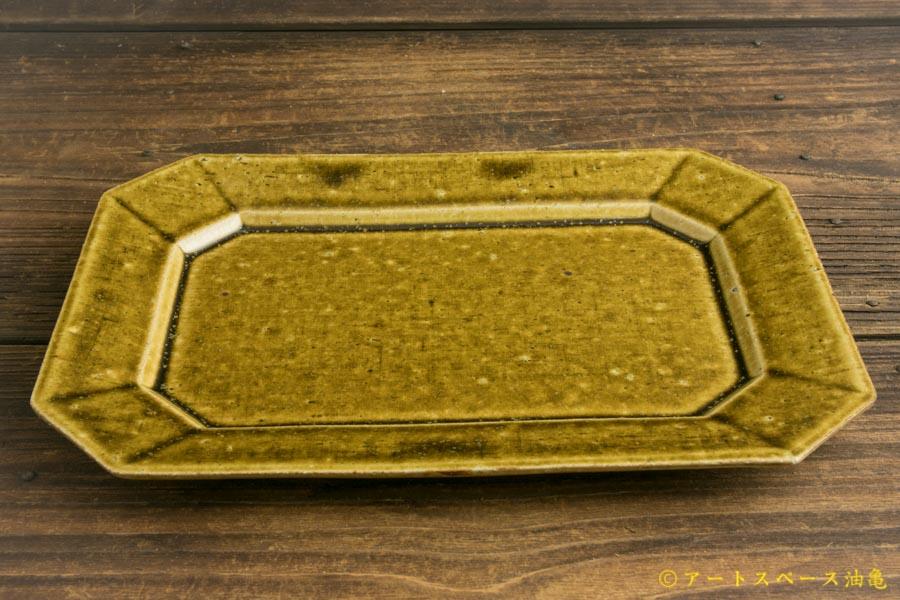 画像2: 高島 悠吏「黄釉 隅切長皿M」