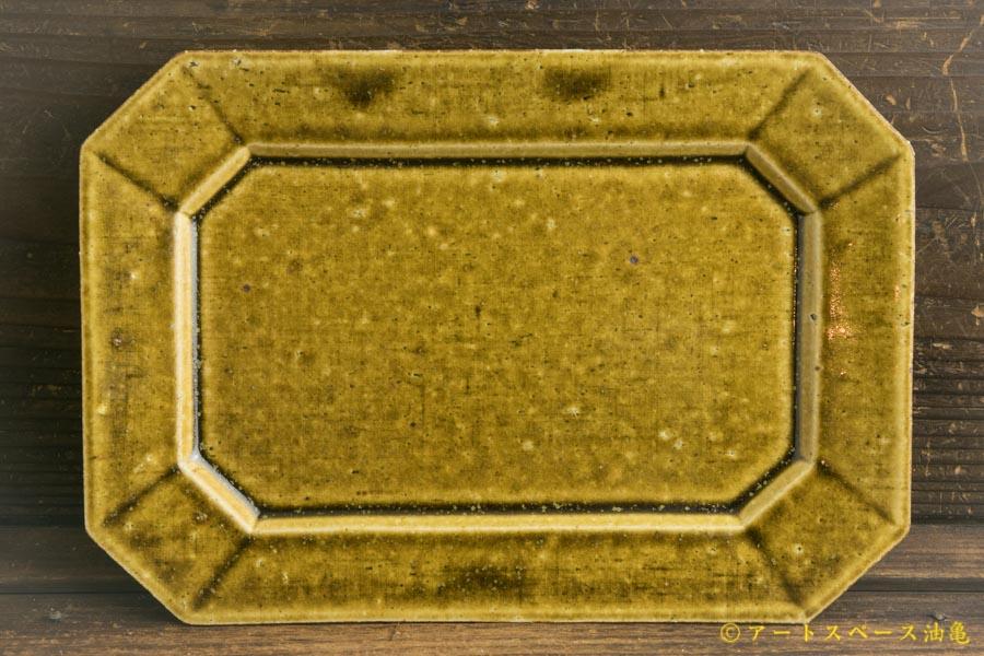 画像1: 高島 悠吏「黄釉 隅切長皿M」