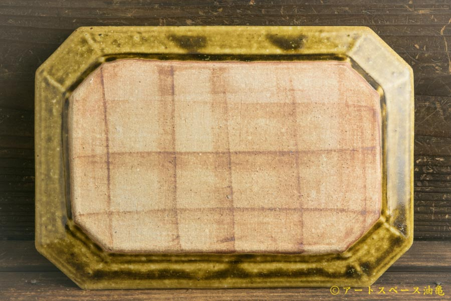 画像4: 高島 悠吏「黄釉 隅切長皿M」
