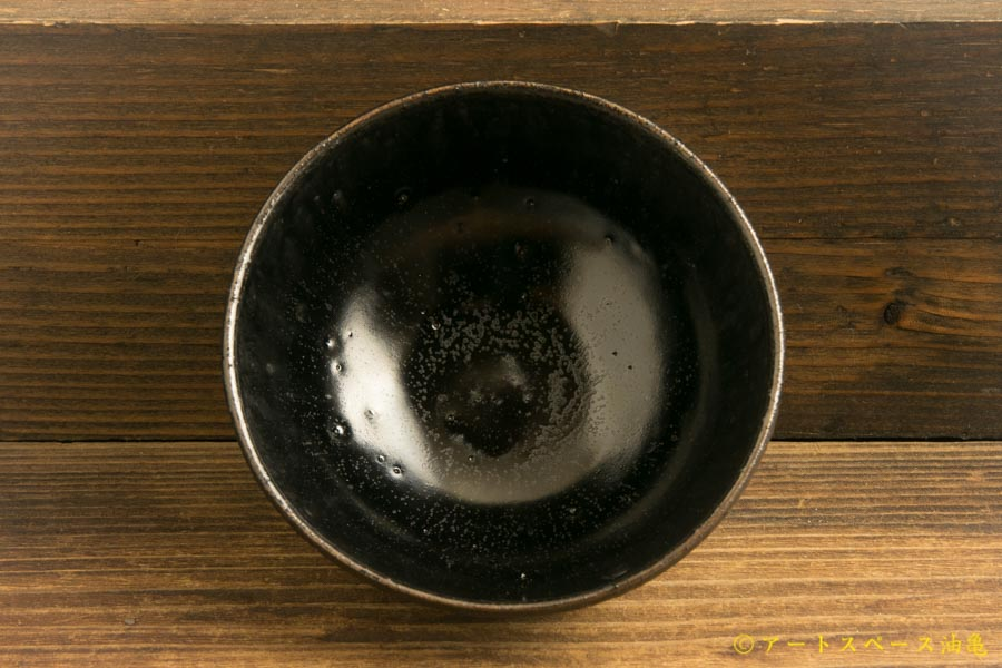 画像3: 高島 悠吏「黒釉 半球カップS」