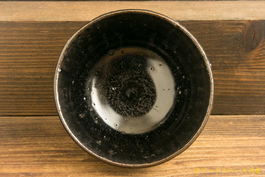 画像3: 高島 悠吏「黒釉 半球カップM」