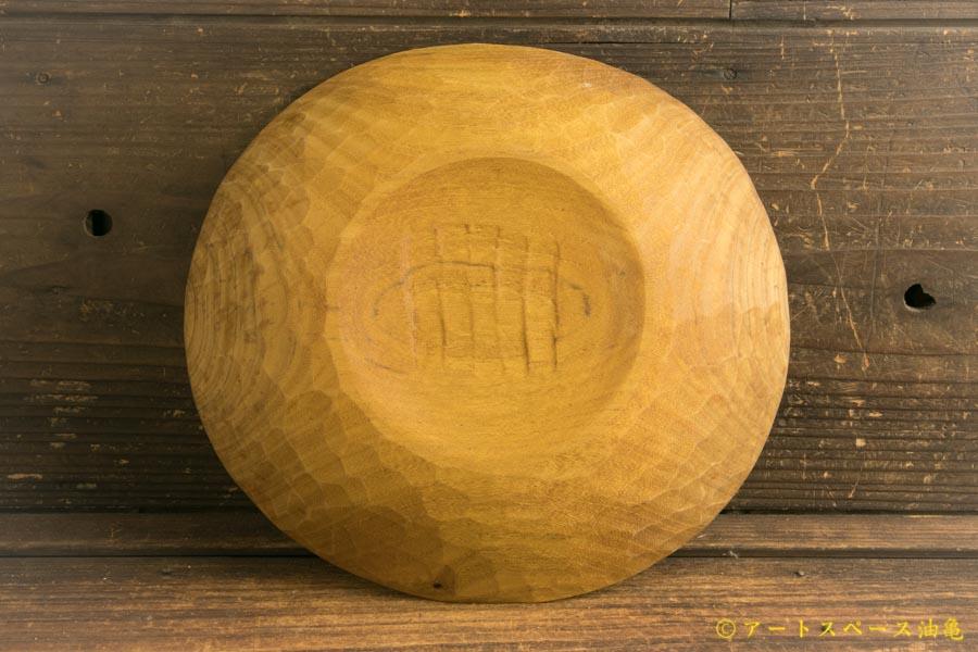 画像4: たま木工商店「微だ円のうつわ(センダン)」