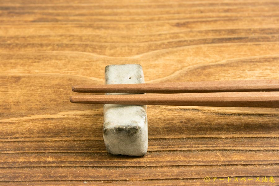 画像3: たま木工商店「おはし(イスノキ)」