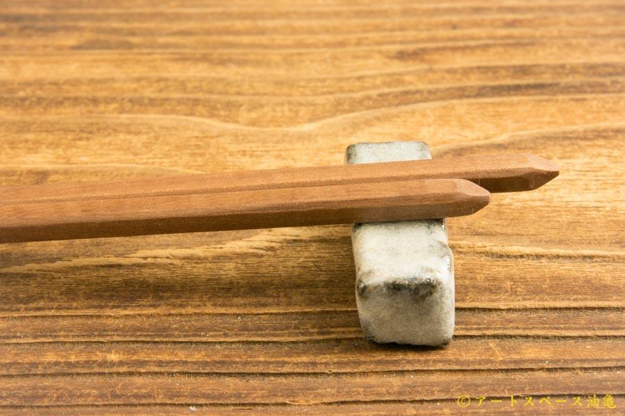 画像2: たま木工商店「おはし(イスノキ)」