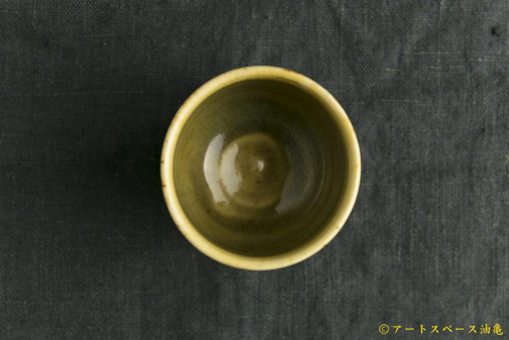 画像4: 田村文宏「盃」