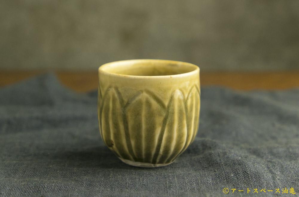 画像3: 田村文宏「盃」