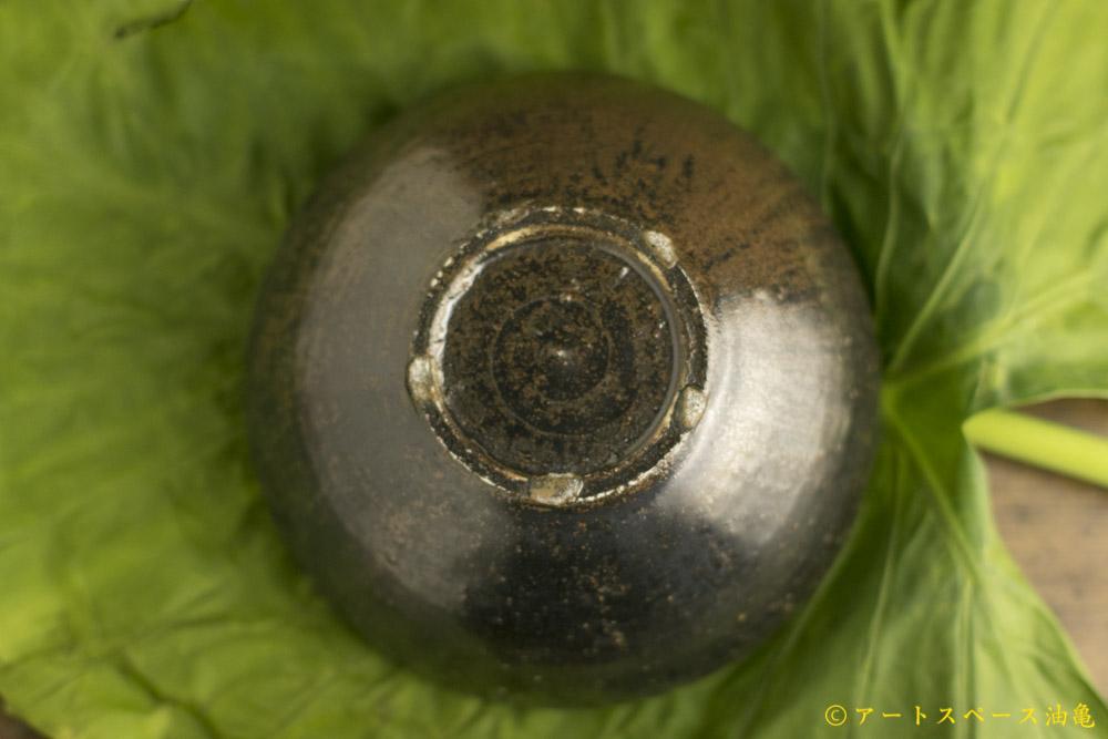 画像4: 田村文宏「黒褐釉鉢」