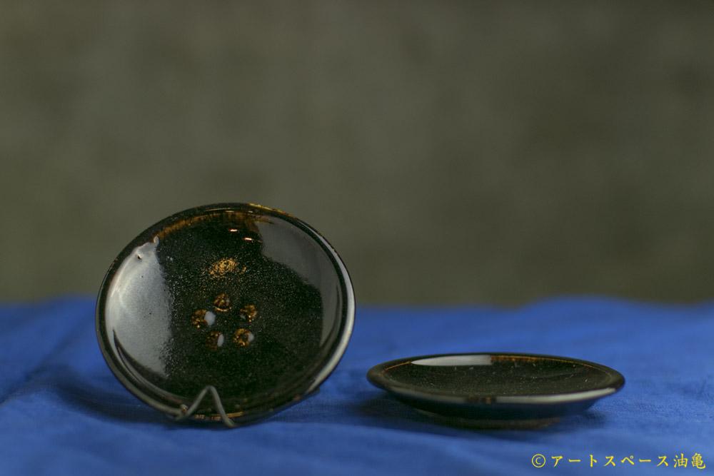 画像3: 田村文宏「鉄釉印花まめ皿」