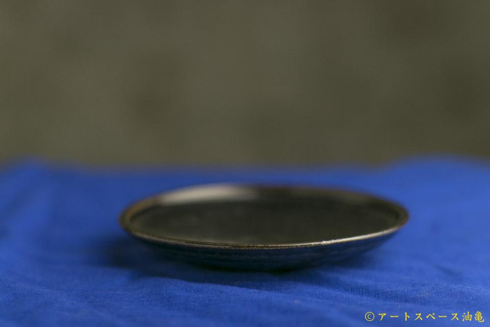 画像5: 田村文宏「黒褐釉皿4寸」