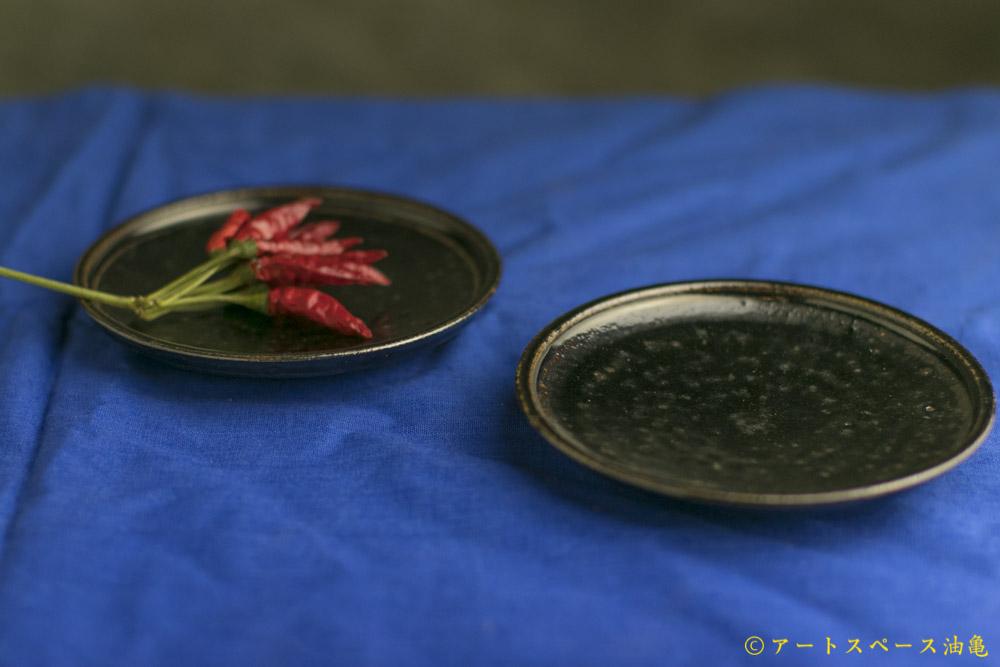 画像3: 田村文宏「黒褐釉皿4寸」