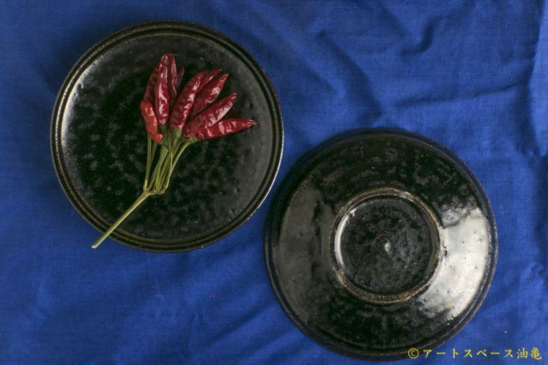 画像2: 田村文宏「黒褐釉皿4寸」