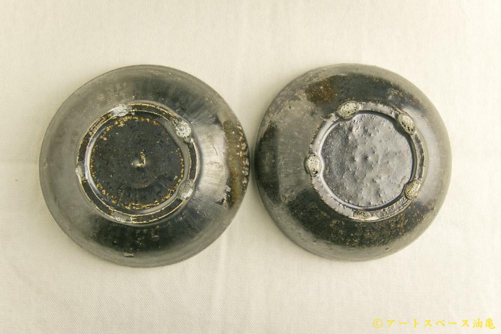 画像5: 田村文宏「黒褐釉鉢」