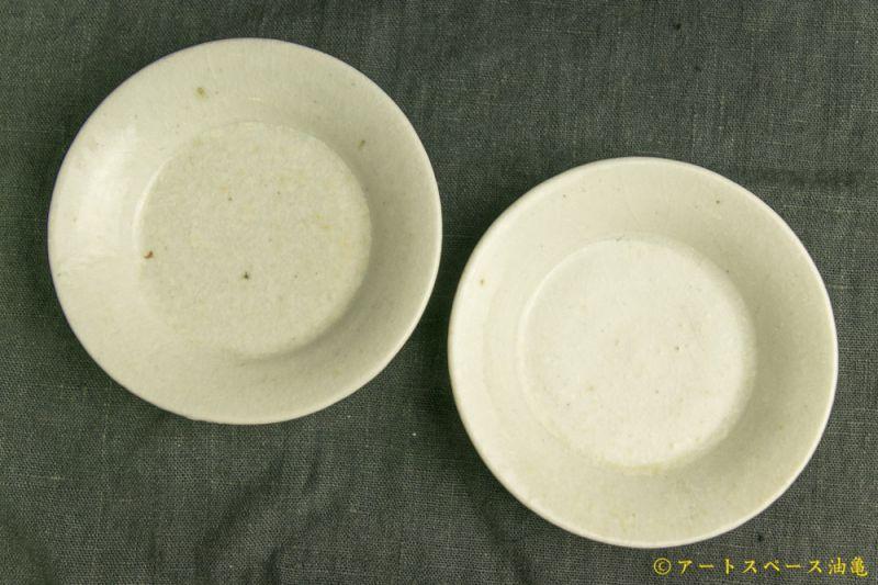 画像2: 田村文宏「白磁皿」