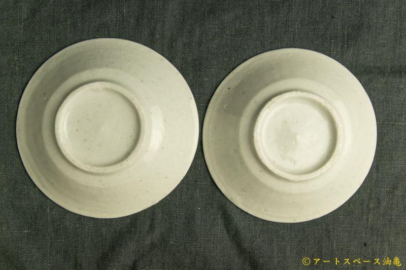画像3: 田村文宏「白磁皿」