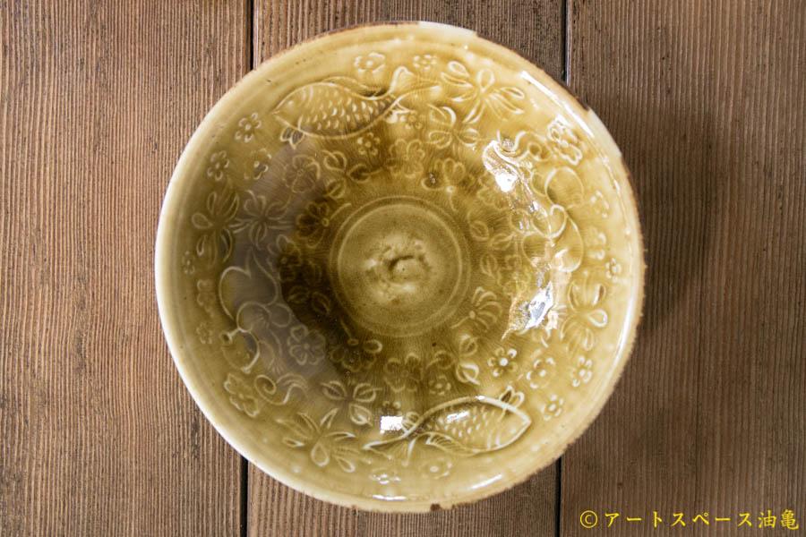 画像4: 田村文宏 唐子文鉢