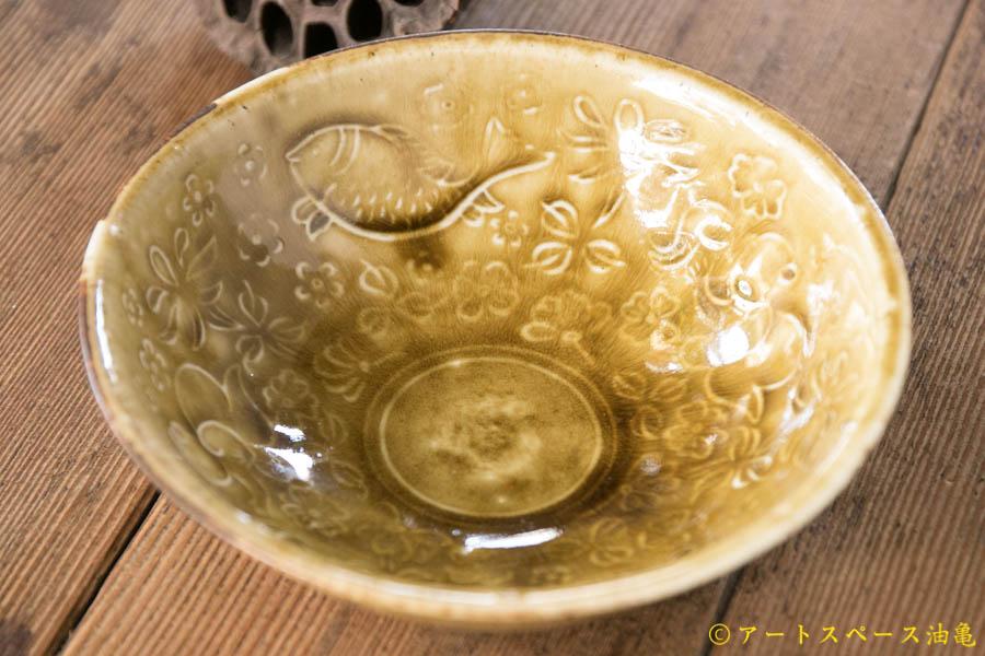 画像1: 田村文宏 唐子文鉢