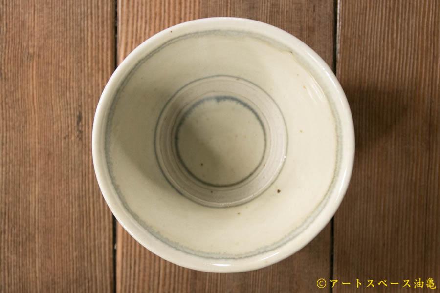 画像3: 田村文宏 黄釉粉引 碗