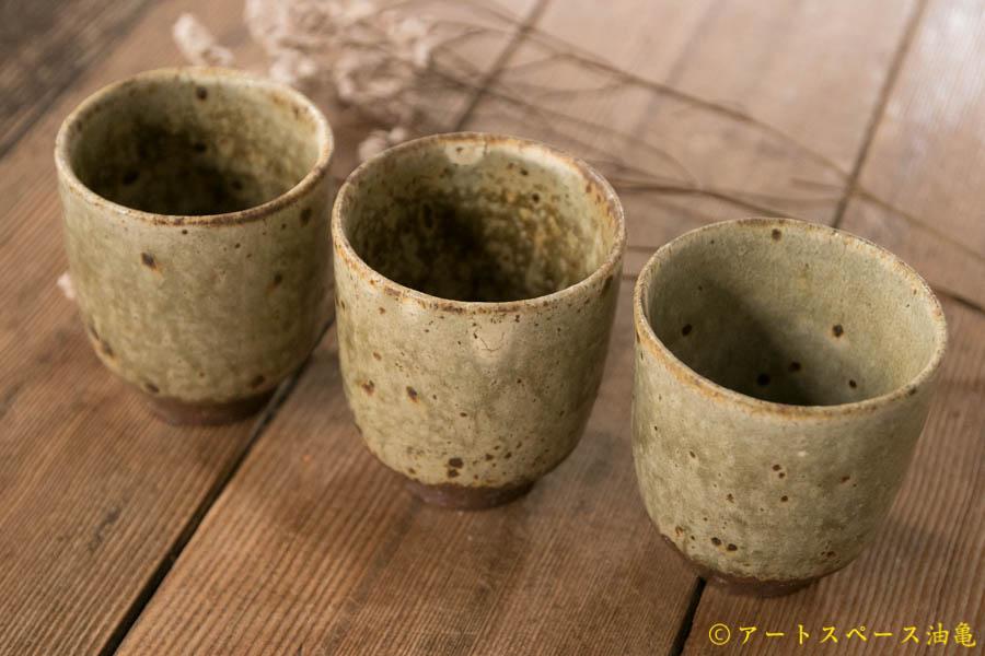 画像1: 田村文宏 灰釉粉引 筒湯のみ【アソート作品】