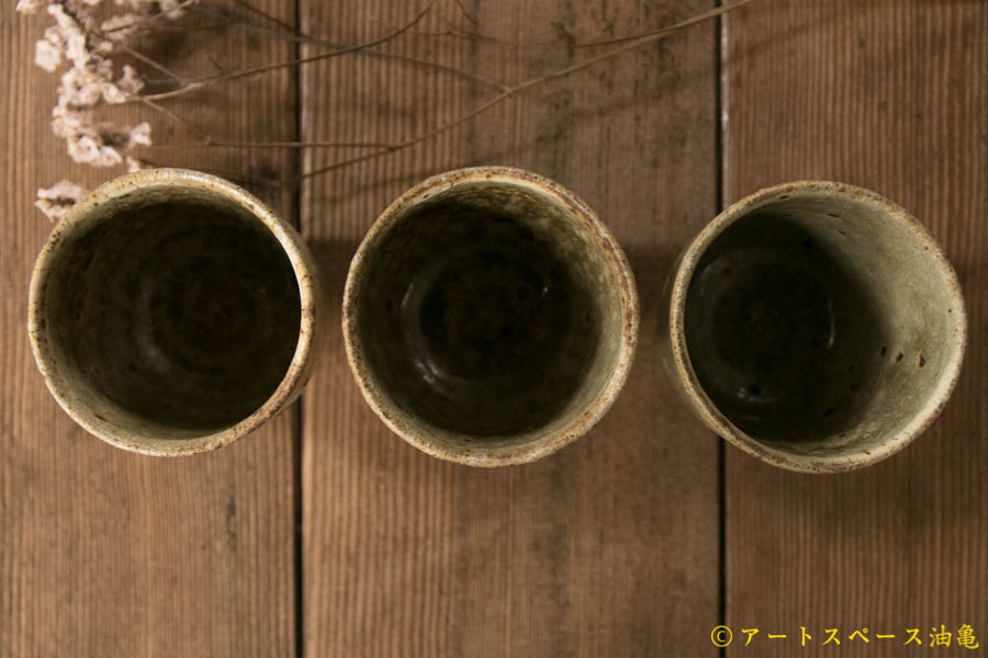画像4: 田村文宏 灰釉粉引 筒湯のみ【アソート作品】