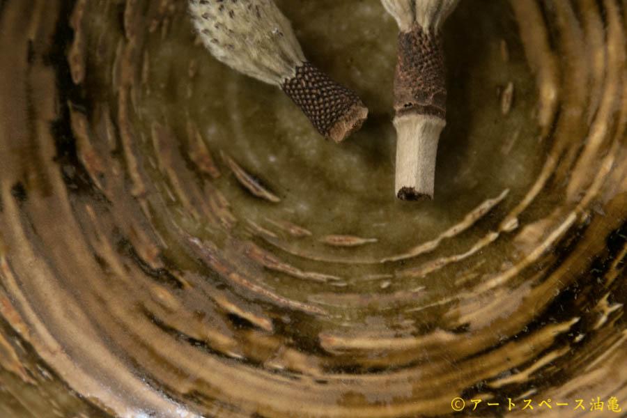画像2: 田村文宏 灰釉 刷毛目 鉢