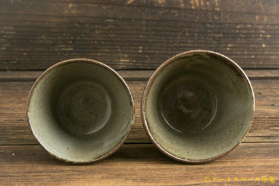 画像4: 寺村光輔「長石釉 蕎麦猪口」