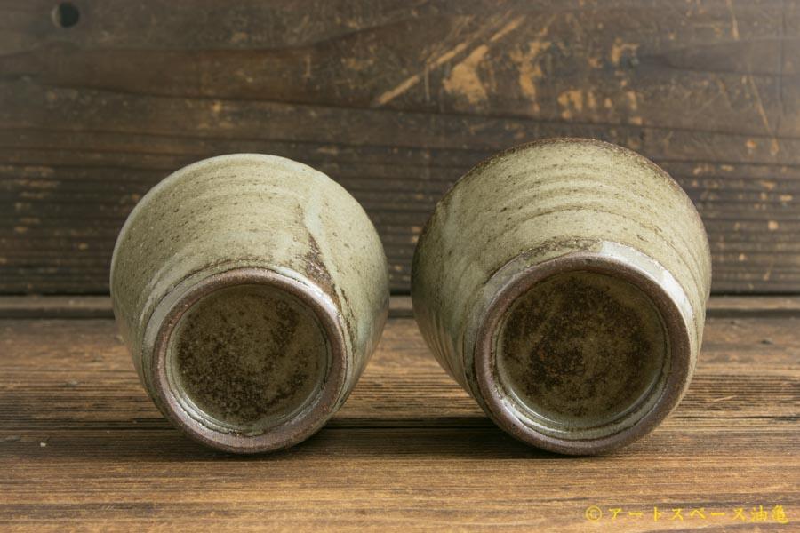 画像3: 寺村光輔「長石釉 蕎麦猪口」