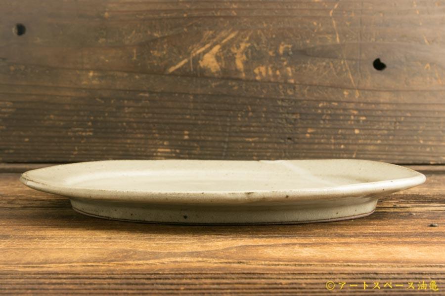 画像3: 寺村光輔「泥並釉 オーバルプレートR」