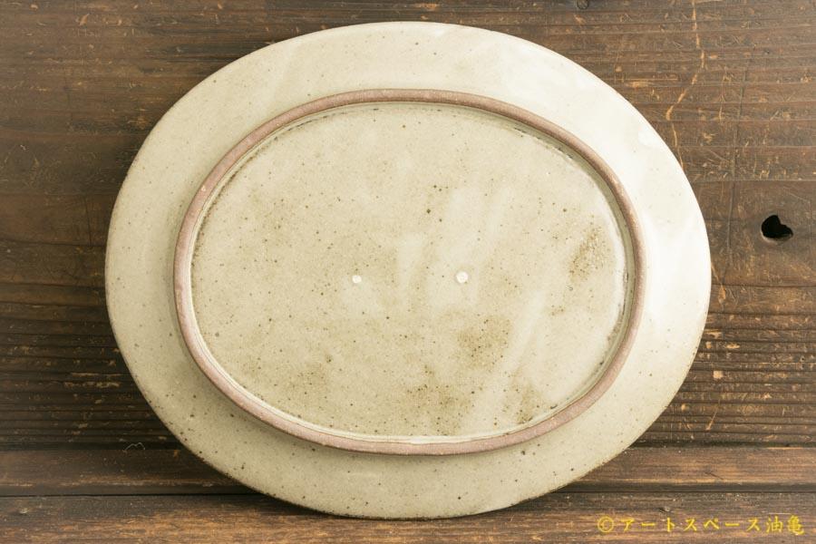 画像5: 寺村光輔「泥並釉 オーバルプレートR」
