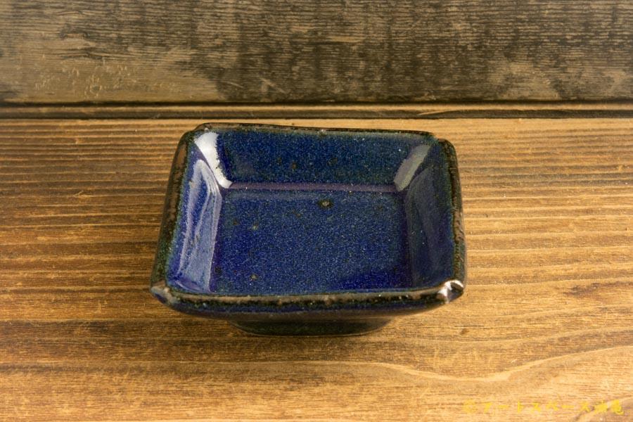 画像3: 寺村光輔「瑠璃釉 豆角皿」
