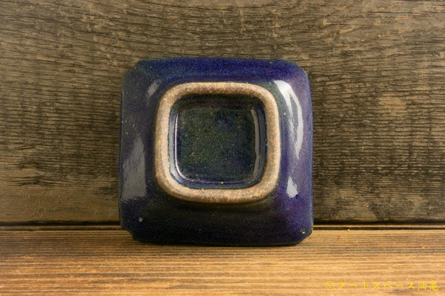 画像4: 寺村光輔「瑠璃釉 豆角皿」