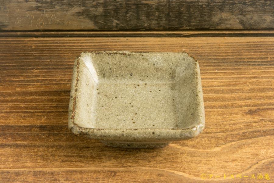 画像3: 寺村光輔「長石釉 豆角皿」