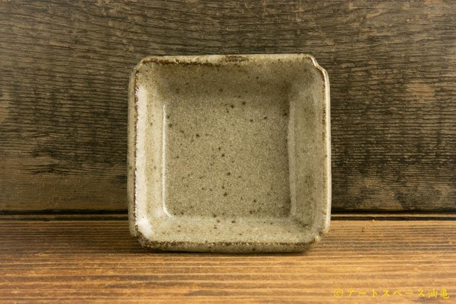 画像1: 寺村光輔「長石釉 豆角皿」