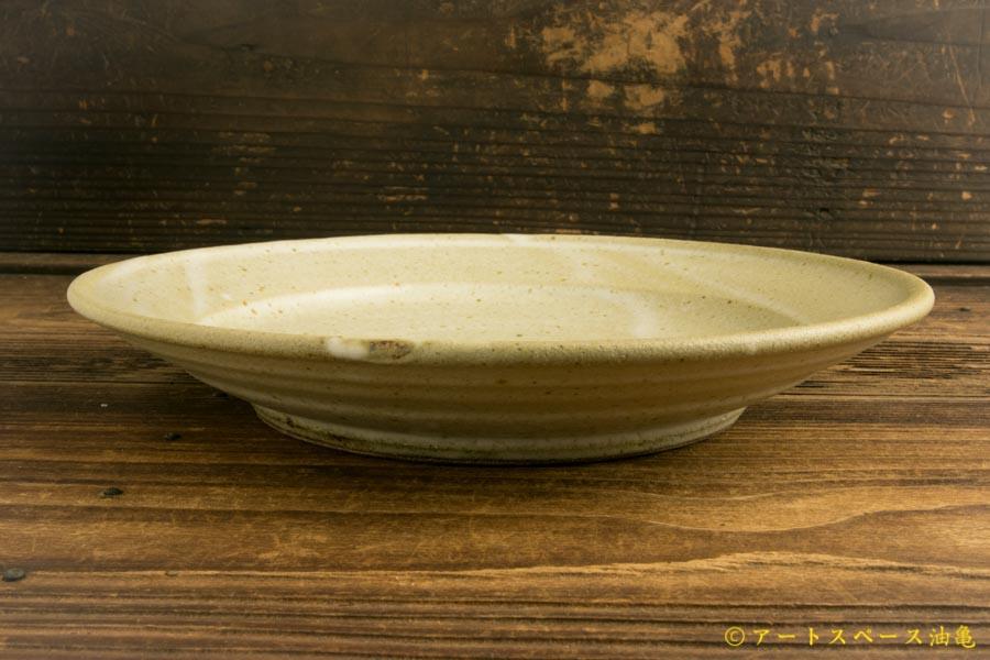 画像3: 寺村光輔「堅糠釉 7寸リム皿」