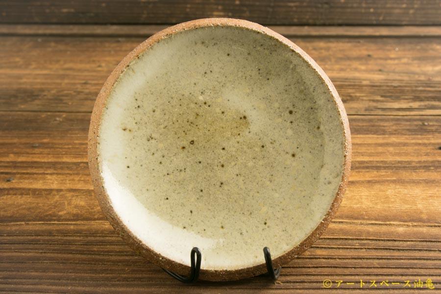 画像1: 寺村光輔「泥並釉 3寸豆皿(薪)」
