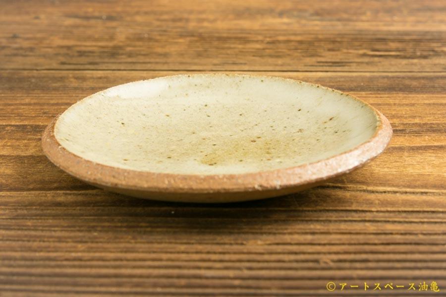 画像3: 寺村光輔「泥並釉 3寸豆皿(薪)」