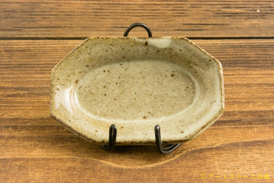 画像1: 寺村光輔「林檎灰釉 オクトゴナル 豆皿」