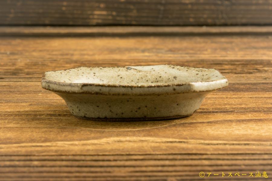 画像5: 寺村光輔「長石釉 オクトゴナル 豆皿」