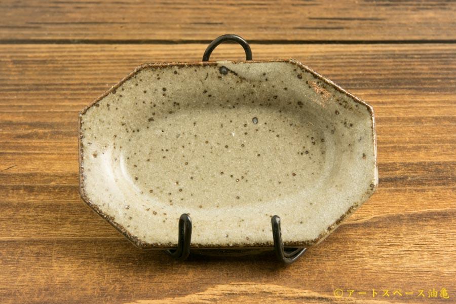 画像1: 寺村光輔「長石釉 オクトゴナル 豆皿」