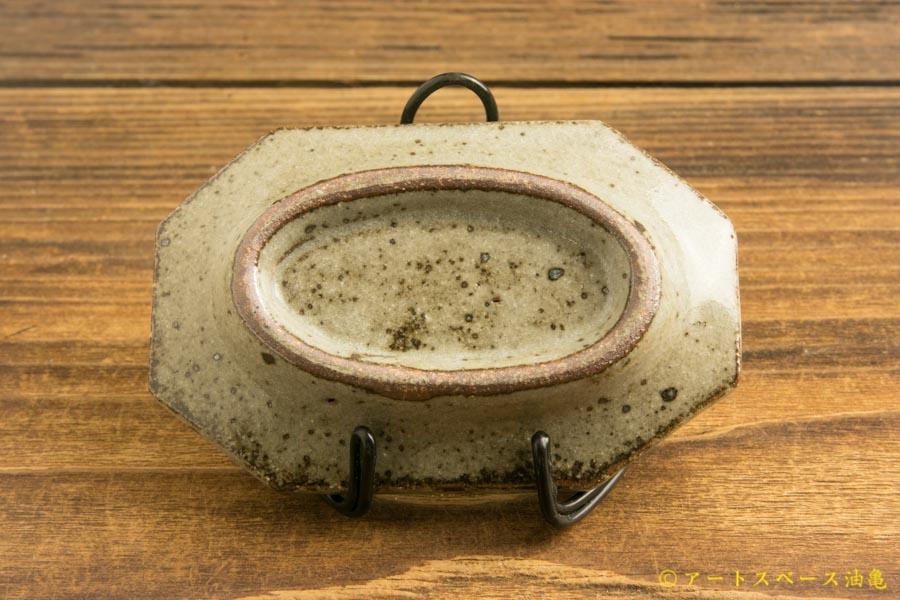 画像4: 寺村光輔「長石釉 オクトゴナル 豆皿」