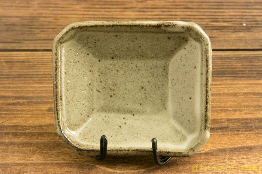 画像1: 寺村光輔「長石釉 豆皿」