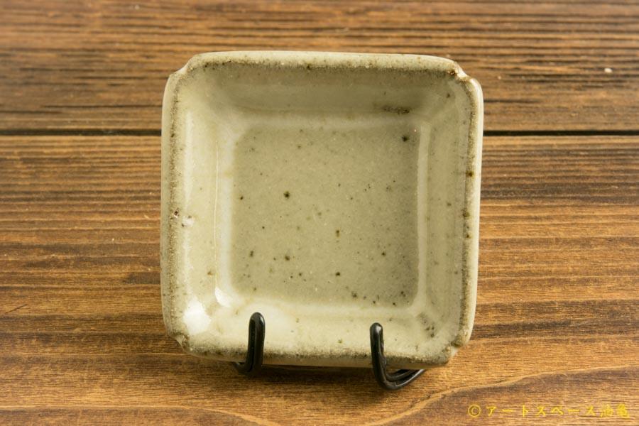 画像1: 寺村光輔「林檎灰釉 隅入小皿」