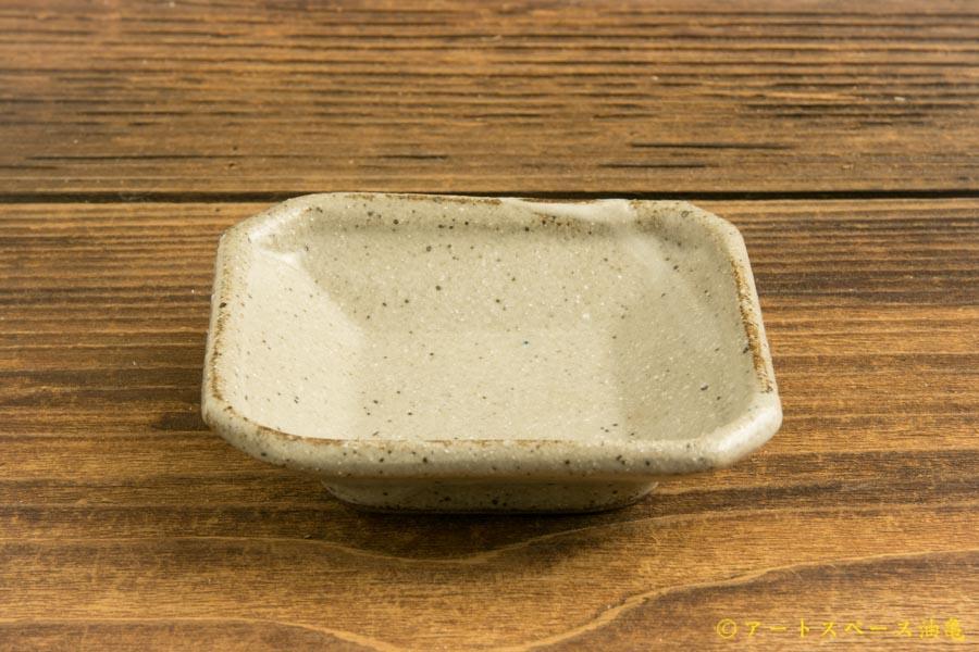 画像3: 寺村光輔「泥並釉 豆皿」