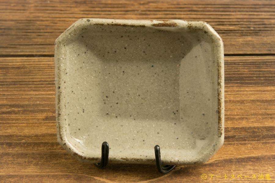 画像1: 寺村光輔「泥並釉 豆皿」