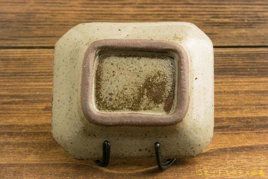 画像2: 寺村光輔「泥並釉 豆皿」