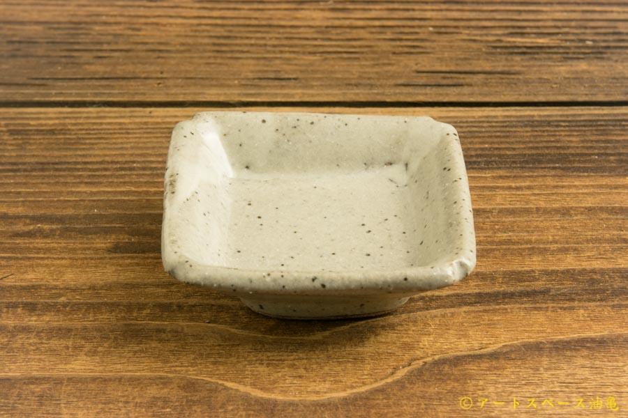 画像3: 寺村光輔「泥並釉 隅入小皿」