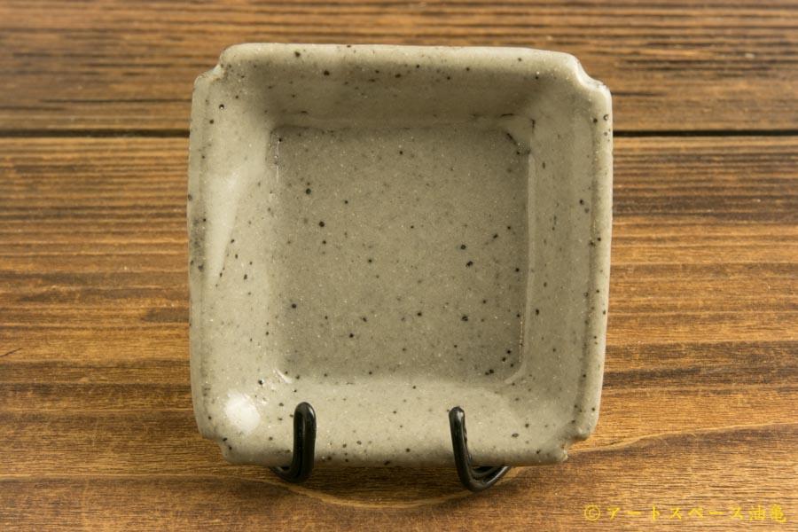 画像1: 寺村光輔「泥並釉 隅入小皿」