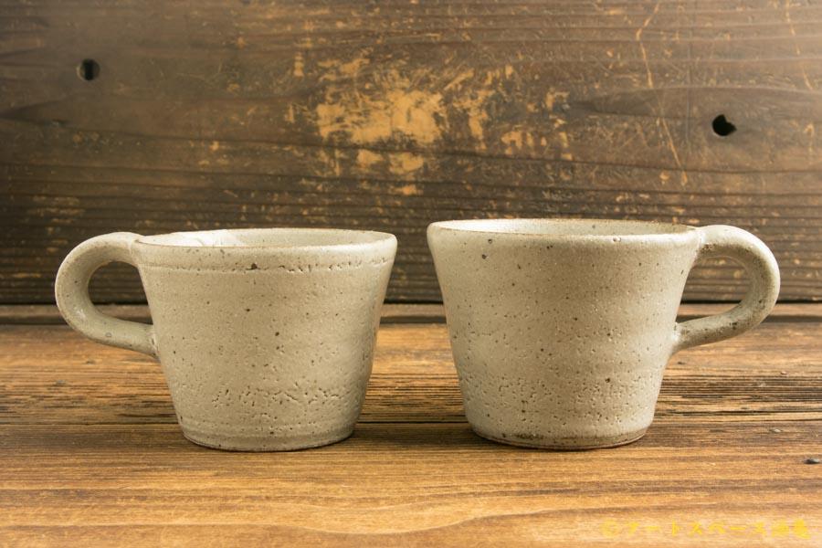 画像1: 寺村光輔「泥並釉 コーヒーカップ」