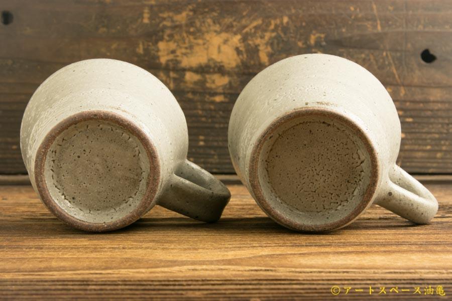 画像4: 寺村光輔「泥並釉 コーヒーカップ」