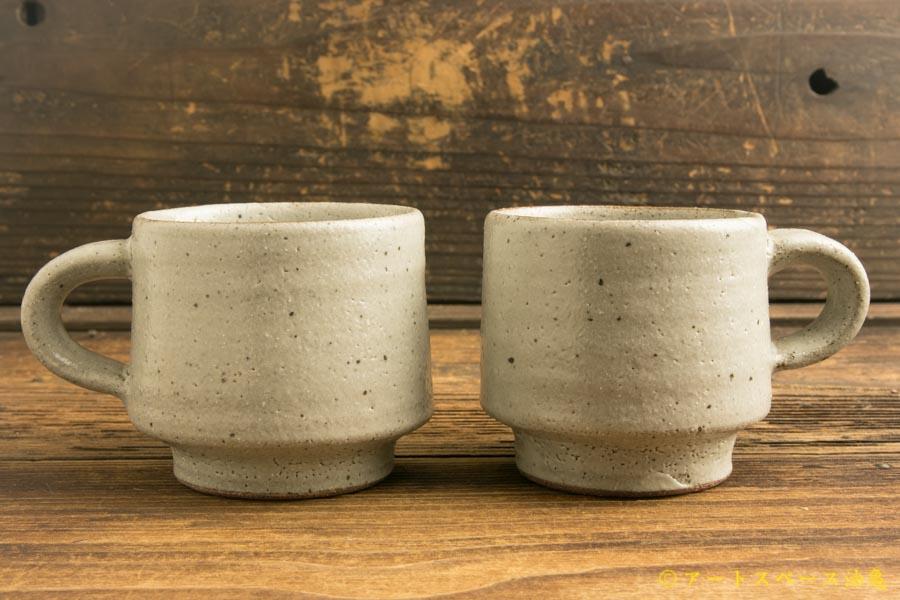 画像2: 寺村光輔「泥並釉 コーヒーカップ」