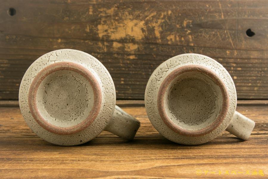画像3: 寺村光輔「泥並釉 コーヒーカップ」